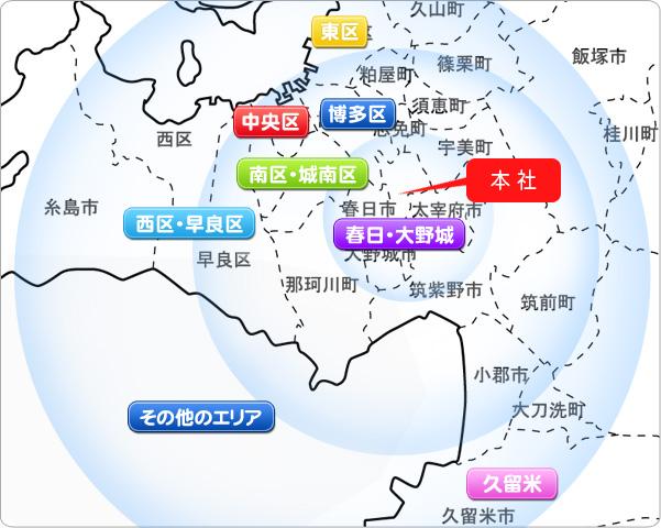 管理物件MAP